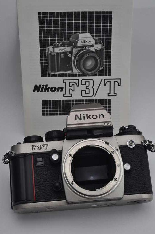 Nikon F3T Profikamera Zustand A analog fotografieren - sehr gut erhalten